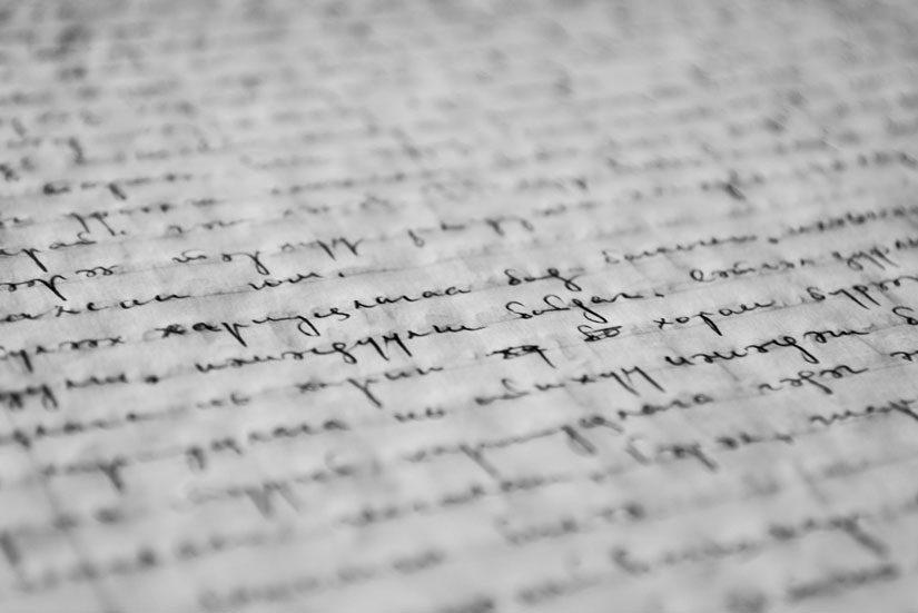 Robert Frost's handwriting